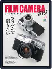 FILM CAMERA STYLE Magazine (Digital) Subscription October 15th, 2018 Issue