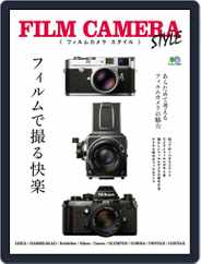FILM CAMERA STYLE Magazine (Digital) Subscription January 12th, 2017 Issue