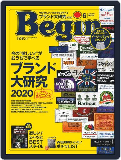 Begin ビギン (Digital) April 16th, 2020 Issue Cover