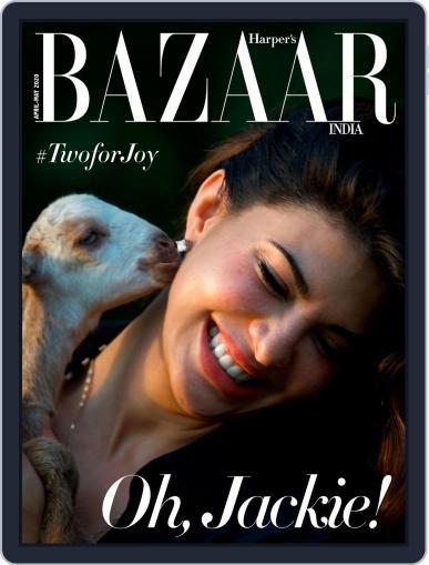 Harper's Bazaar India April 1st, 2020 Digital Back Issue Cover