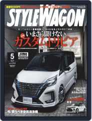 STYLE WAGON スタイルワゴン (Digital) Subscription April 16th, 2020 Issue