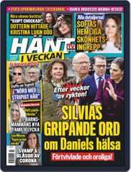 Hänt i Veckan (Digital) Subscription May 20th, 2020 Issue
