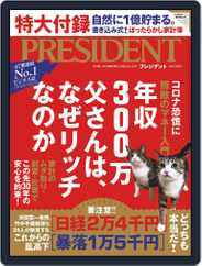 PRESIDENT (Digital) Subscription May 22nd, 2020 Issue