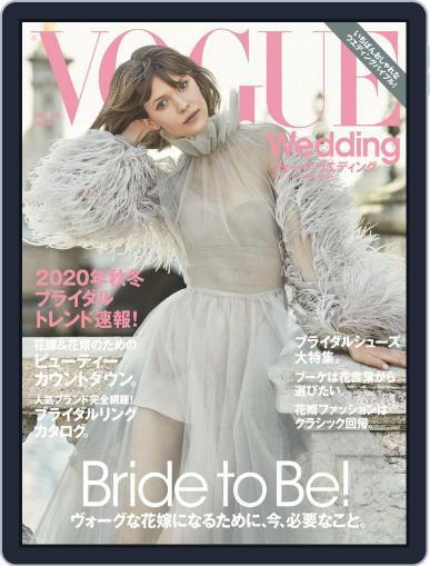 Vogue Wedding (Digital) November 25th, 2019 Issue Cover