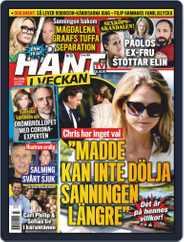 Hänt i Veckan (Digital) Subscription May 27th, 2020 Issue