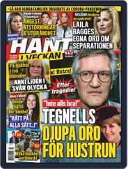 Hänt i Veckan (Digital) Subscription June 3rd, 2020 Issue