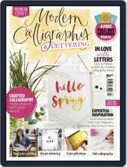 Modern Calligraphy & Lettering Magazine (Digital) Subscription May 27th, 2020 Issue