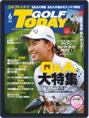 GOLF TODAY (Digital) Subscription May 5th, 2020 Issue