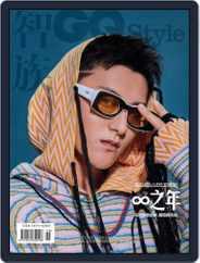 智族GQ Style (Digital) Subscription May 7th, 2019 Issue