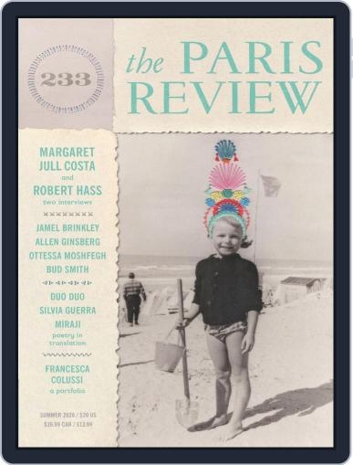 The Paris Review May 8th, 2020 Digital Back Issue Cover