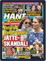 Hänt i Veckan (Digital) Subscription June 10th, 2020 Issue