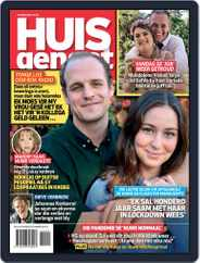 Huisgenoot (Digital) Subscription June 18th, 2020 Issue
