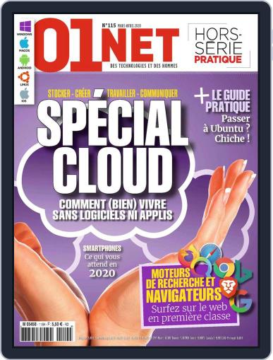 01net Hs (Digital) March 1st, 2020 Issue Cover
