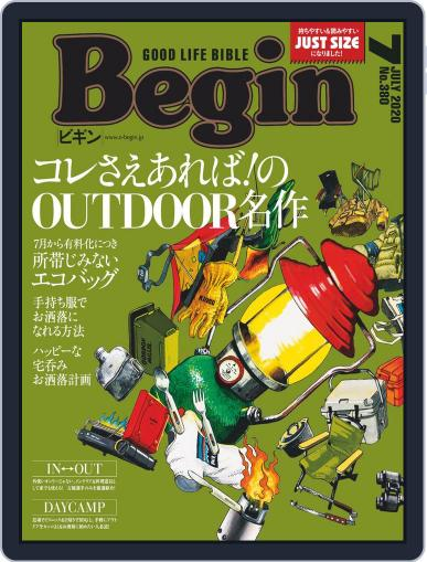 Begin ビギン (Digital) May 16th, 2020 Issue Cover