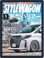 STYLE WAGON スタイルワゴン (Digital) Subscription May 16th, 2020 Issue