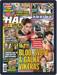 Hänt i Veckan (Digital) Subscription June 17th, 2020 Issue