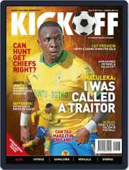Kick Off Magazine (Digital) Subscription March 1st, 2021 Issue