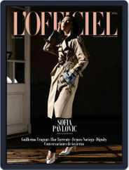 L'Officiel Argentina (Digital) Subscription June 1st, 2020 Issue