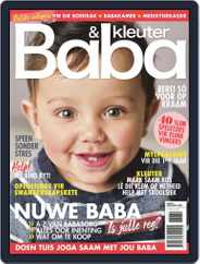 Baba & Kleuter (Digital) Subscription July 1st, 2020 Issue
