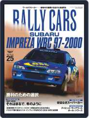 RALLY CARS ラリーカーズ (Digital) Subscription January 23rd, 2020 Issue
