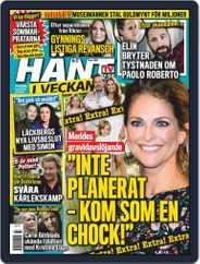Hänt i Veckan (Digital) Subscription June 24th, 2020 Issue