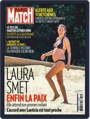 Paris Match (Digital) Subscription June 25th, 2020 Issue
