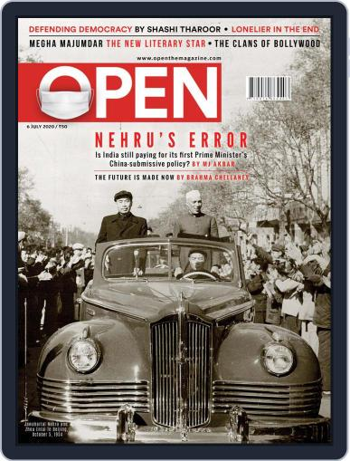 Open India June 26th, 2020 Digital Back Issue Cover