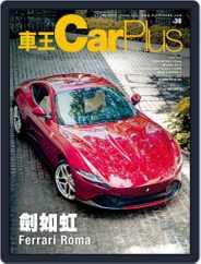 Car Plus (Digital) Subscription June 29th, 2020 Issue