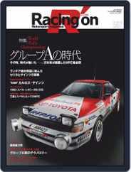 Racing on  レーシングオン (Digital) Subscription June 1st, 2020 Issue