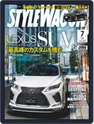 STYLE WAGON スタイルワゴン (Digital) Subscription June 16th, 2020 Issue