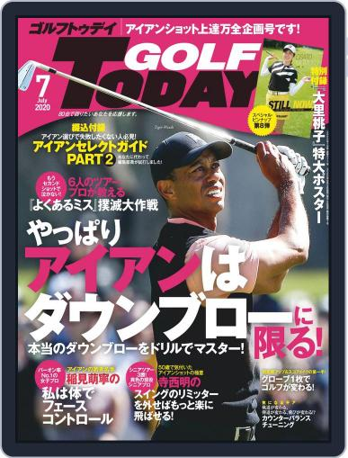 GOLF TODAY June 5th, 2020 Digital Back Issue Cover