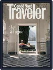 Condé Nast Traveler España (Digital) Subscription March 1st, 2020 Issue