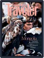 Condé Nast Traveler España (Digital) Subscription November 1st, 2019 Issue