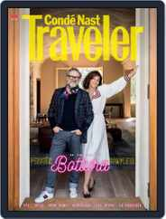 Condé Nast Traveler España (Digital) Subscription June 1st, 2019 Issue