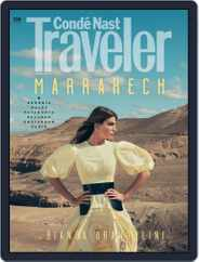 Condé Nast Traveler España (Digital) Subscription May 1st, 2019 Issue