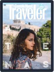 Condé Nast Traveler España (Digital) Subscription March 1st, 2019 Issue