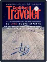 Condé Nast Traveler España (Digital) Subscription January 1st, 2019 Issue
