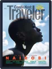 Condé Nast Traveler España (Digital) Subscription September 1st, 2018 Issue
