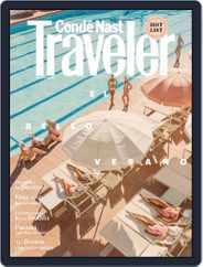 Condé Nast Traveler España (Digital) Subscription July 1st, 2018 Issue