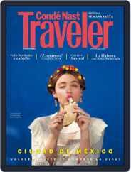 Condé Nast Traveler España (Digital) Subscription March 1st, 2018 Issue