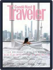 Condé Nast Traveler España (Digital) Subscription February 1st, 2018 Issue