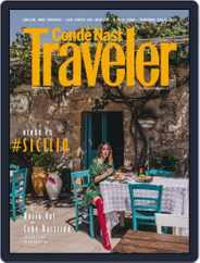 Condé Nast Traveler España (Digital) Subscription October 1st, 2017 Issue