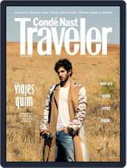 Condé Nast Traveler España (Digital) Subscription September 1st, 2017 Issue