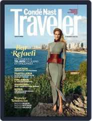 Condé Nast Traveler España (Digital) Subscription May 1st, 2017 Issue