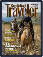 Condé Nast Traveler España (Digital) Subscription January 1st, 2017 Issue