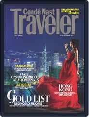 Condé Nast Traveler España (Digital) Subscription December 1st, 2016 Issue