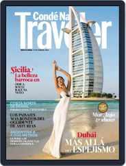 Condé Nast Traveler España (Digital) Subscription January 22nd, 2016 Issue