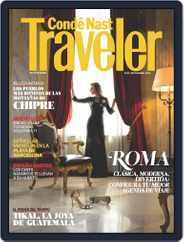 Condé Nast Traveler España (Digital) Subscription August 20th, 2015 Issue