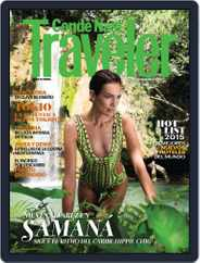 Condé Nast Traveler España (Digital) Subscription July 1st, 2015 Issue