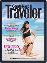 Condé Nast Traveler España (Digital) Subscription May 1st, 2015 Issue
